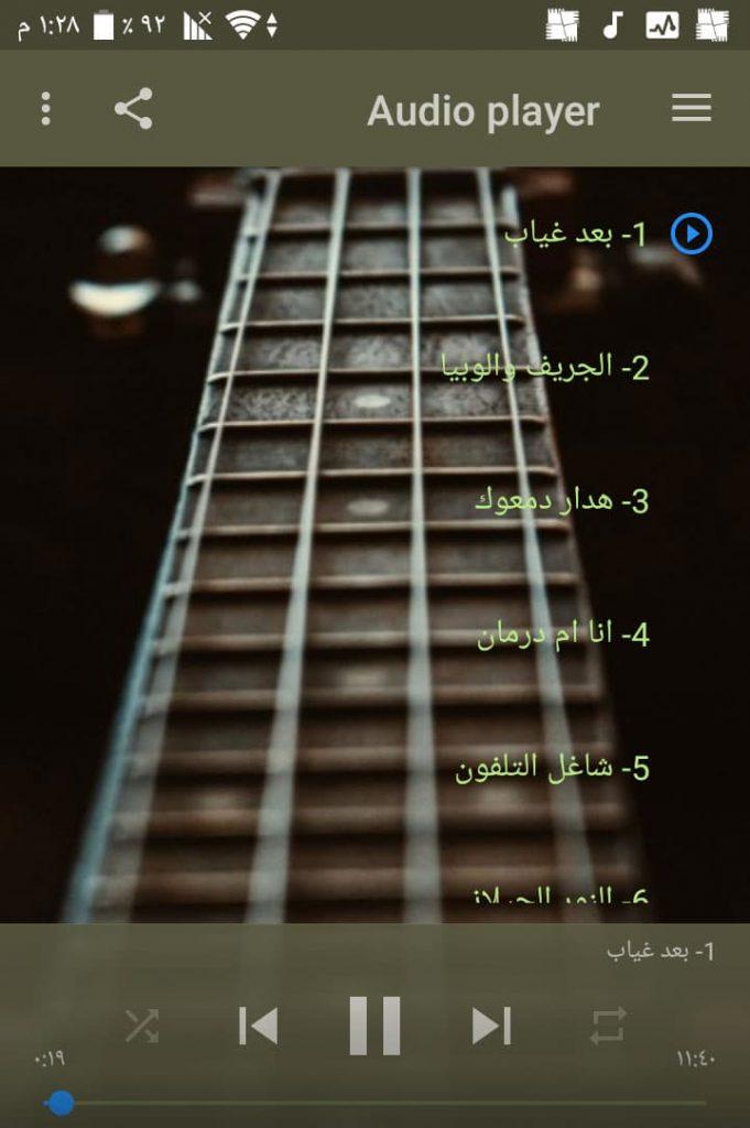 Sudanese songs -1