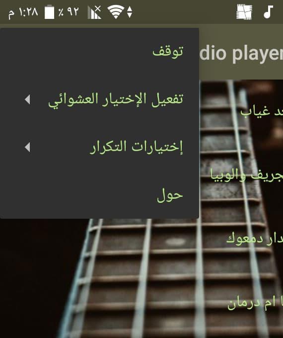 Sudanese songs -2