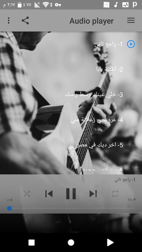 egyptian songs online