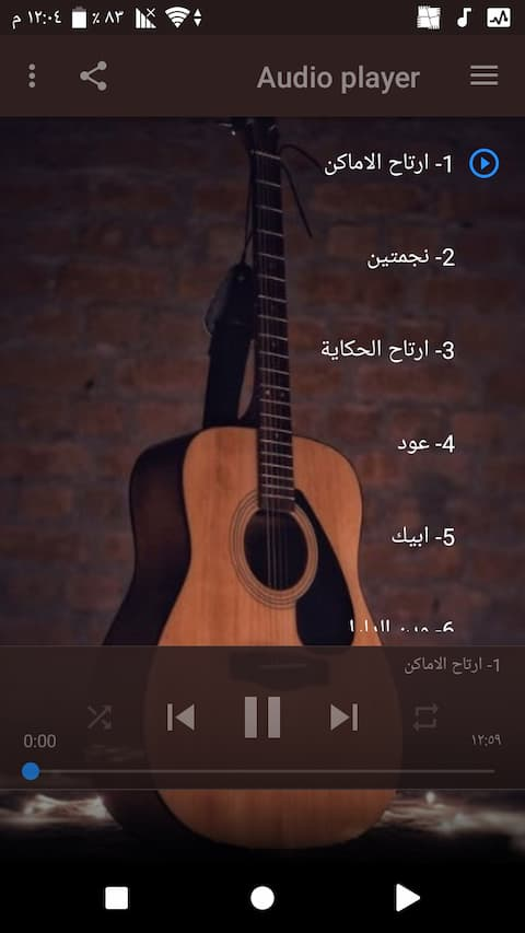 saudi songs online app