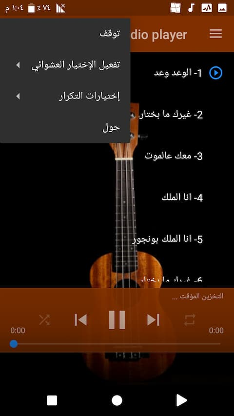syria songs